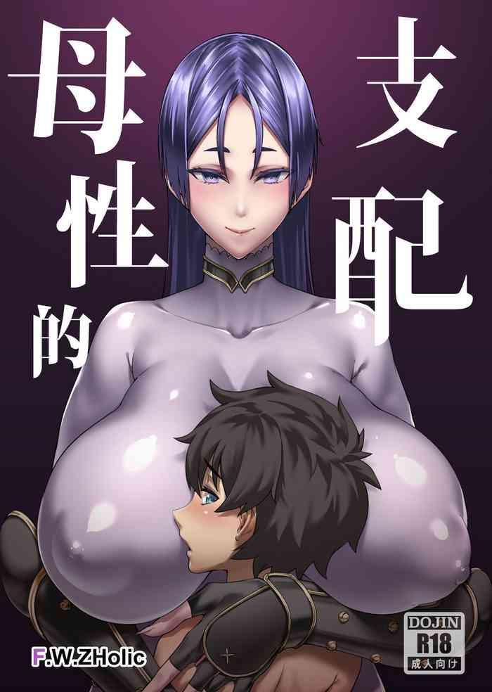 boseiteki shihai motherly domination cover