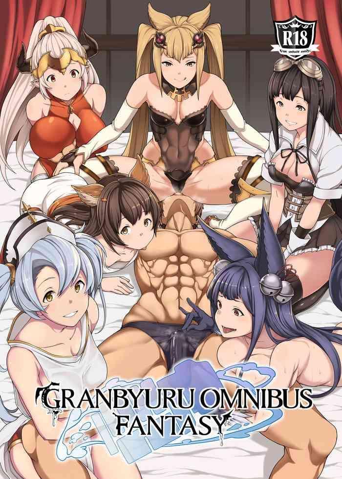granbyuru omnibus fantasy cover