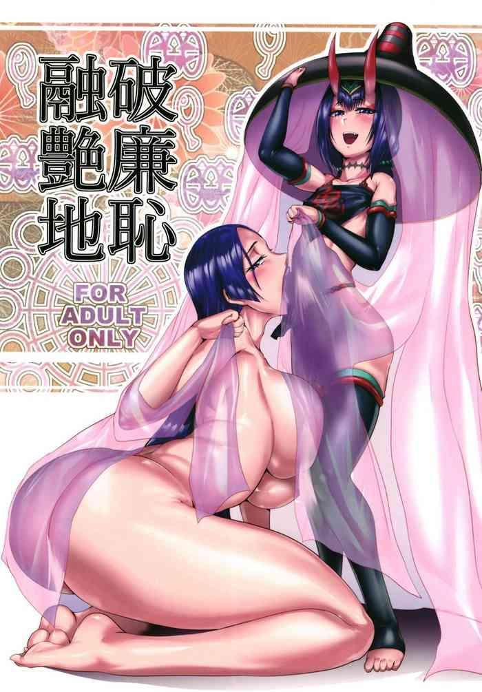 harenchi yuuenchi cover