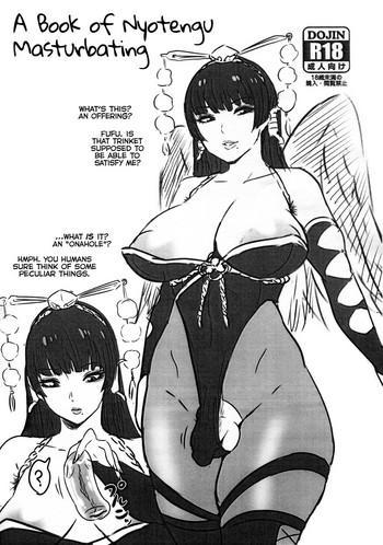 nyotengu san ga onanie suru hon a book of nyotengu masturbating cover