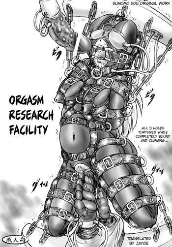 zecchou kenkyuujo orgasm research facility cover