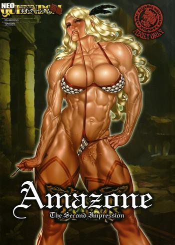 amazone cover
