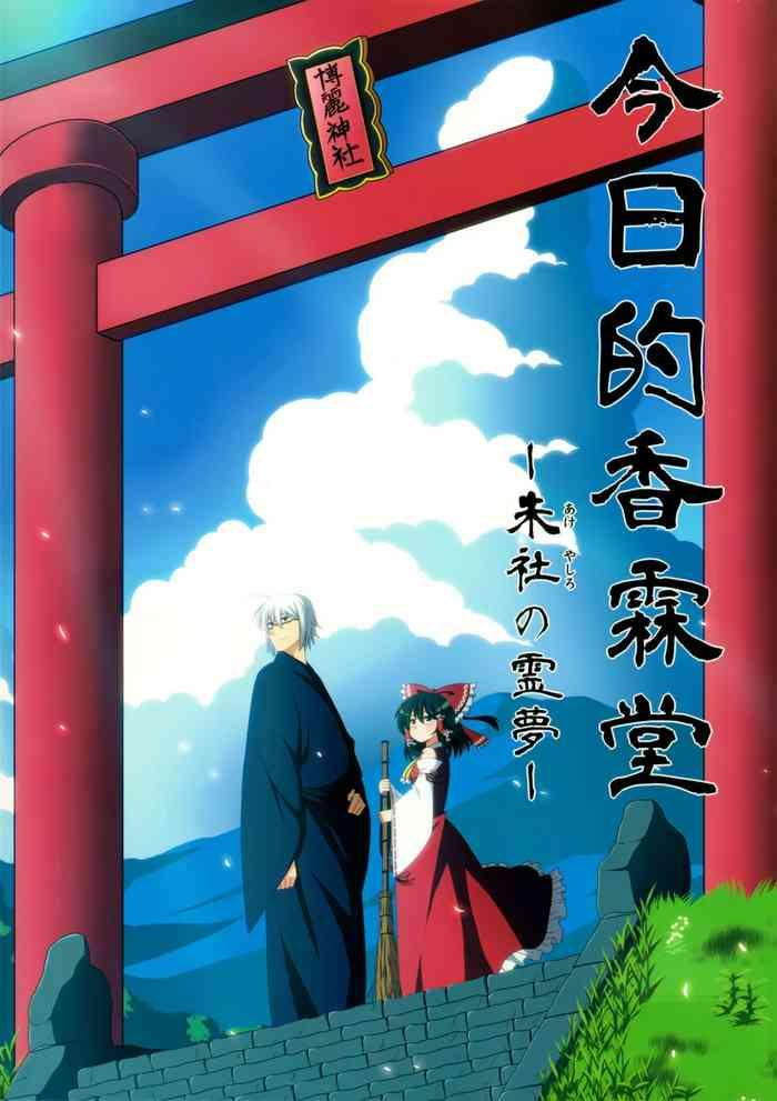 cover 24