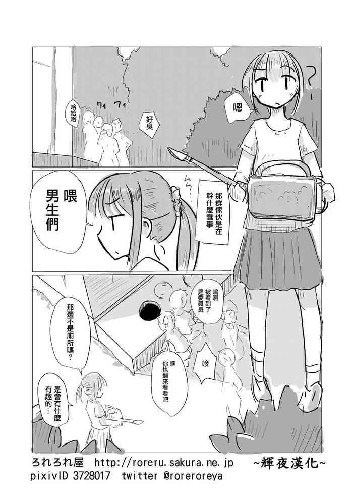 filth scat manga cover