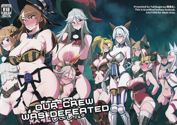 kikuudan wa haiboku shimashita our crew was defeated cover