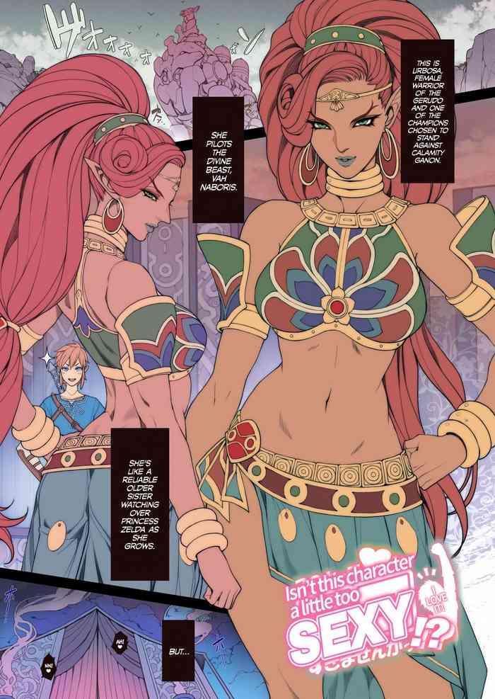 rakugaki ero manga breath of the wild no urbosa sama random porn manga breath of the wild x27 s urbosa cover