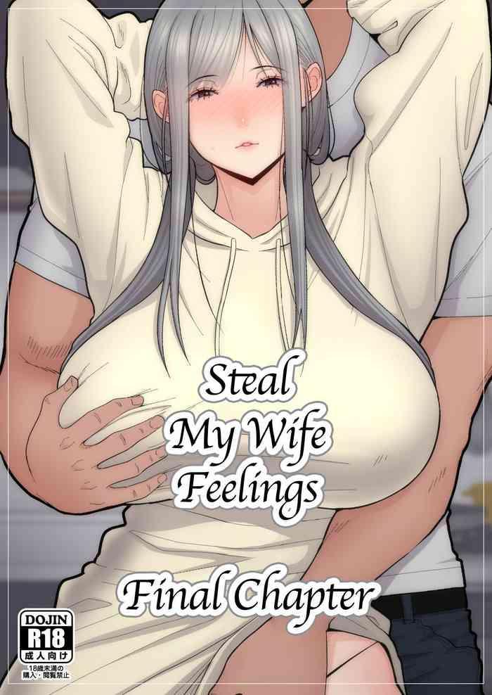 tsuma omoi netorase kanketsuhen steal my wife feelings final chapter cover