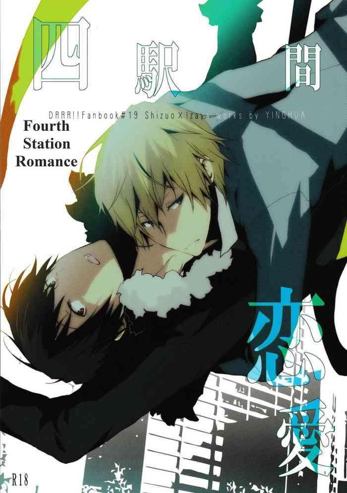 yon ekikan renai fourth station romance cover