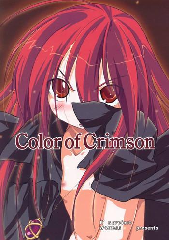 color of crimson cover