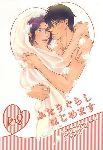 futarigurashi hajimemasu cover