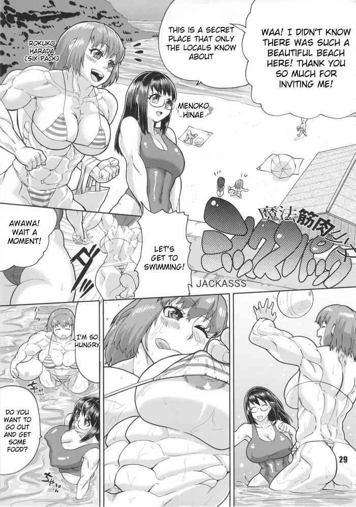 magic muscle girl six pack jackasss nwa 7th in light heavyweight eng neo queendom vol 8 raknnkarscans cover