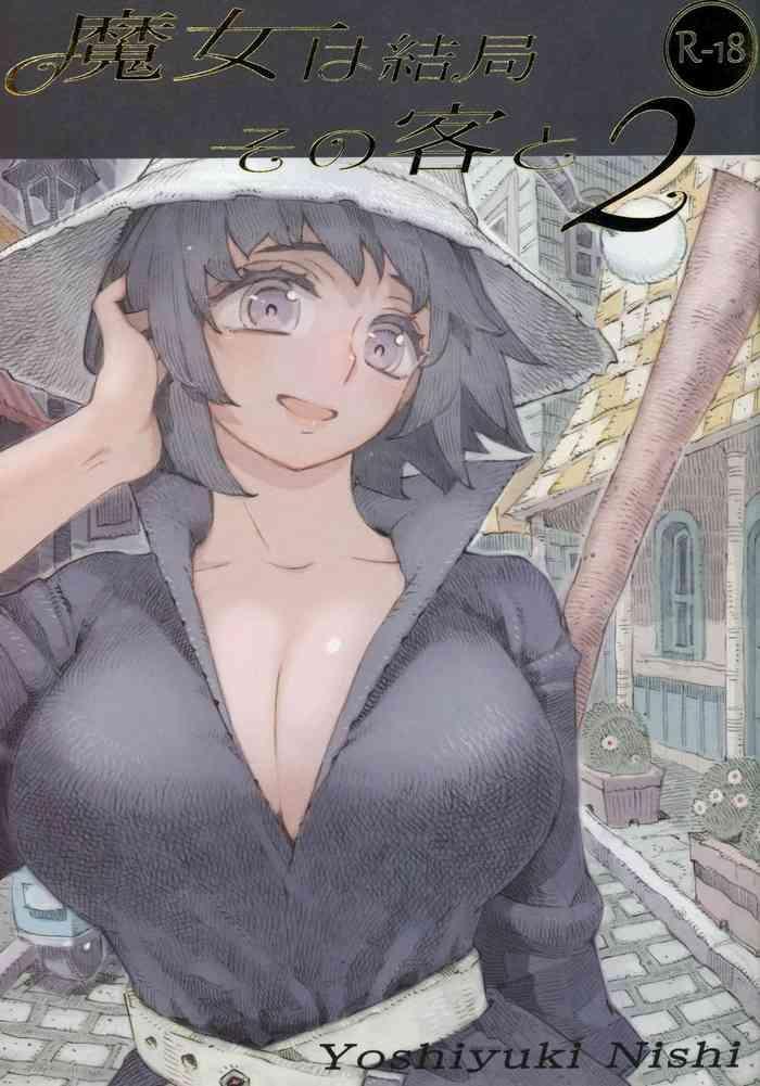 majo wa kekkyoku sono kyaku to 2 cover