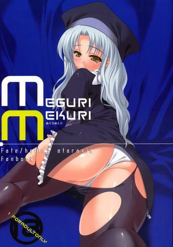 meguri mekuri cover