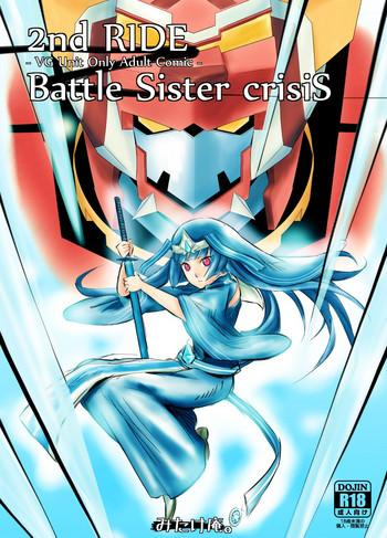 2nd ride battle sister crisis cover