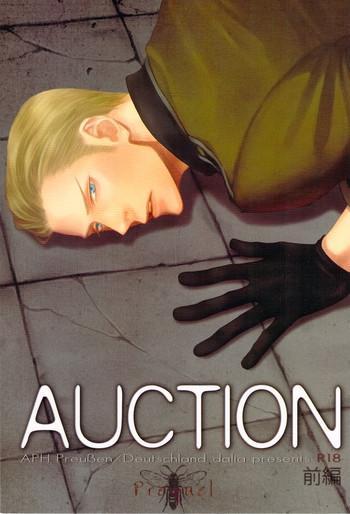 auction zenpen cover