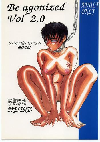 be agonized vol 2 0 cover