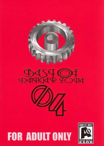 best of danger zone 04 cover