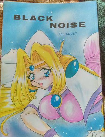 black noise cover