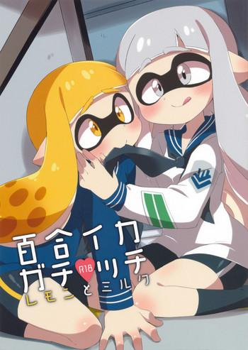 c89 colomonyu eromame yuri ika gachi cchi lemon to milk super lewd yuri squids lemon and milk splatoon english cover