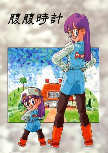 haraharatokei vol 4 cover