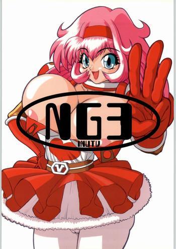 ng3 cover