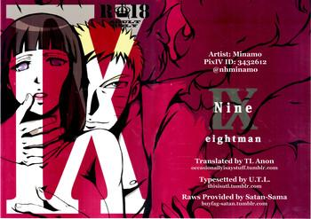 nine ix cover