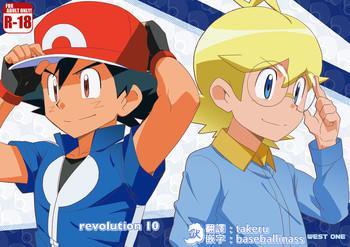revolution 10 cover