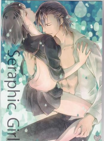 seraphic girl cover 2