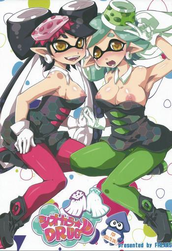 shiokara drug squid sisters drug cover