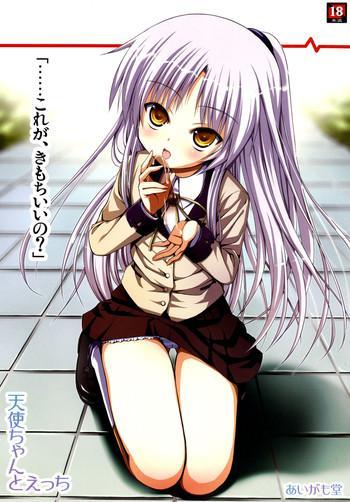 tenshi chan to ecchi cover