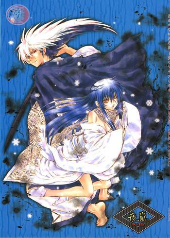 yoruarashi cover
